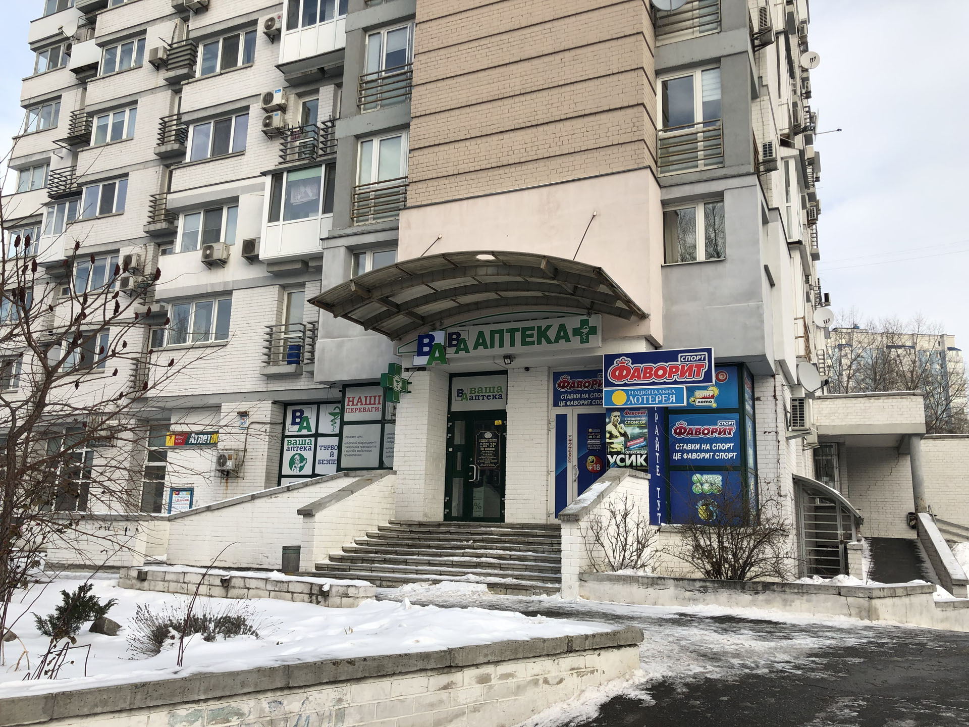 rossiyska_zima5
